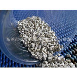 新品供应 PC/ABS灰白色阻燃环保料  abs再生料 abs废塑料 批发
