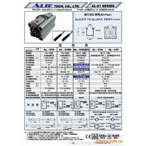 供应供應ALIF/元利富 AL-01RA 大電流輸出開關