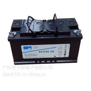 供应阳光UPS电池广州总代理 德国阳光A412/65G5 广州总代理