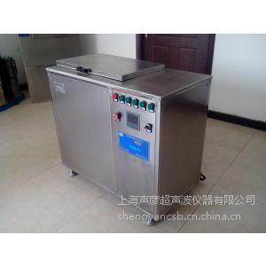 供应超声波恒温水浴,上海声彦超声波恒温水浴设备,超声波清洗机