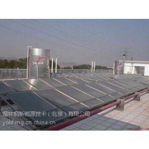供应太阳能洗浴热水工程