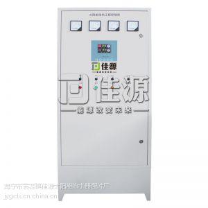 供应海宁佳源太阳能热水工程控制柜