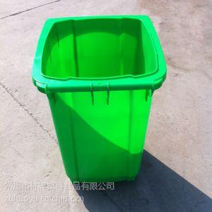 供应无锡街道乡镇240L塑料垃圾桶,全新料垃圾桶的价格,垃圾桶的规格