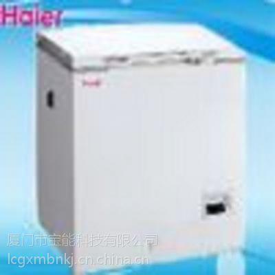 供应海尔-25℃低温保存箱DW-25W198