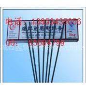 供应D998耐磨耐冲击电焊条