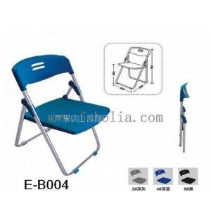 供应广东折叠椅,皮面折叠椅,包仿皮折叠椅,电镀折叠椅