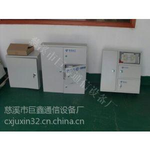 供应工厂直销三网合一光纤配线箱