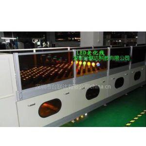 供应LED球泡灯多功能老化线///北京LED汽车灯监测老化线