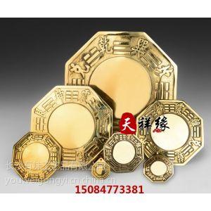 供应纯铜凹面镜挂件铜八卦镜摆件辟邪