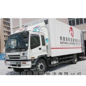 供应上海到香港陆运出口运输服务特快专线