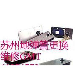 供应苏州地弹簧更换,苏州地弹簧维修,玻璃门扶手维修 69614562