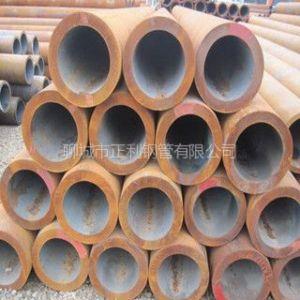 供应20#无缝钢管价格|45#无缝钢管厂家
