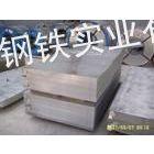 供应热镀锌(SGCC)(DC51D)
