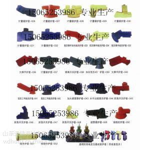供应山东优质硅橡胶变压器防护套 变压器绝缘防护罩 高压防护套 低压防护套 接线端子防护套厂家 品种齐全