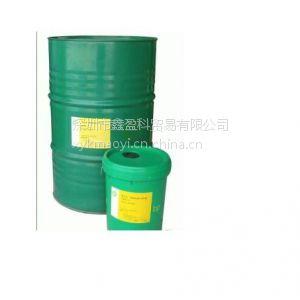 供应免运费BP安能欣SG-XP220合成齿轮油,Enersyn SG-XP220