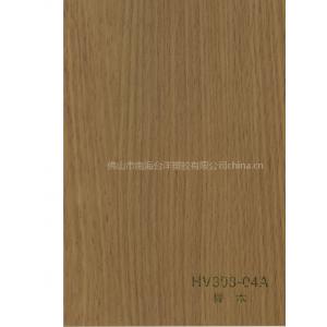 供应HV308-04A榉木耐高温膜