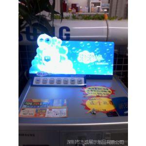 供应三星洗衣机商场促销用亚克力LED发光牌,展示牌,广告牌