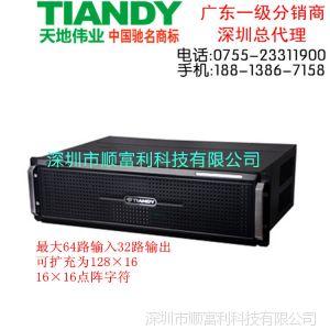 供应天地伟业TC-8732-24M-V3智能矩阵 报价 性能 参数 价格