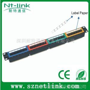 供应网络布线产品 超五类配线架 六类配线架 安普超五类配线架