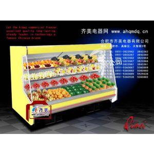 供应鞍山市蛋糕冷藏展示柜价格
