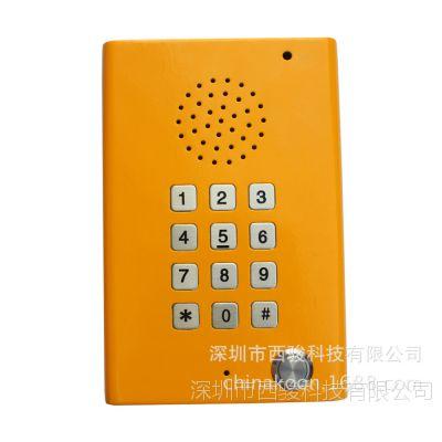 供应电厂电梯专用电话机,壁挂式电梯免提电话,接入交换机的电梯电话