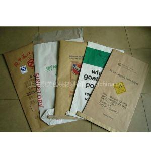 供应食品复合袋*