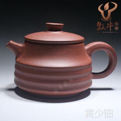 宜兴紫砂壶厂家直销 正品紫砂茶壶步步高155毫升 全店混批