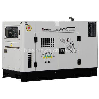 12KW 超静音柴油发电机 全柴动力 带两个叉车孔