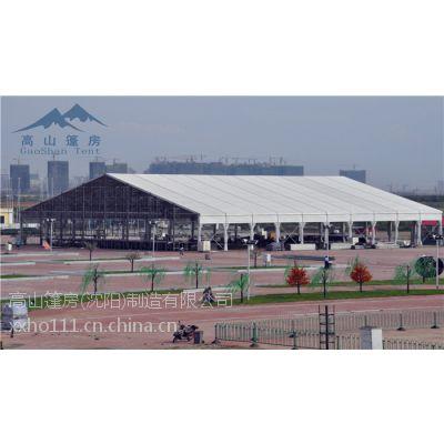 篷房、【大连篷房】、户外展览帐篷、高山篷房制造有限公司