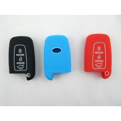 丰田汽车钥匙套,汉兰达钥匙套,硅胶汽车钥匙保护套,立体
