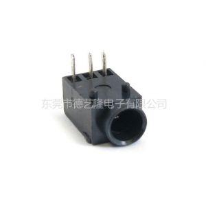 供应东莞厂家供应低电压的DC插座 DC-003A