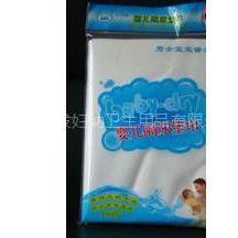 供应爱婴美婴儿隔尿垫巾,妇婴两用巾,婴儿可洗床垫