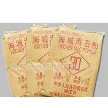 供应供应超细1250目-2500目滑石粉