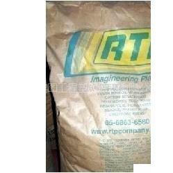 供应聚醚醚酮PEEK 美国RTP 2205HF BK