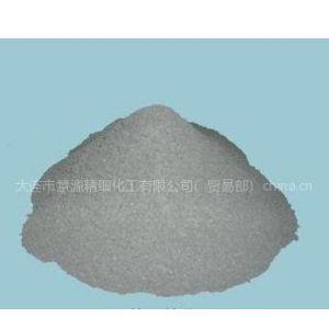 供应锰粉软锰矿粉二氧化锰粉化工锰粉 1313-13-9 7439-96-5