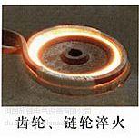 供应供应超锋电气大直径齿轮淬火设备