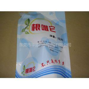 供应包装液体肥料用吸嘴袋,自立式提手带吸嘴,彩印软包装袋