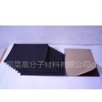 发动机隔音、覆膜、背胶、自结皮海绵(PE/PU/EVA/EPDM/CR/各类复合材料)