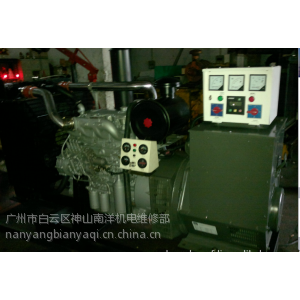 供应东方红发电机维修、斯太尔发电机维修、柴油发电机组维修保养