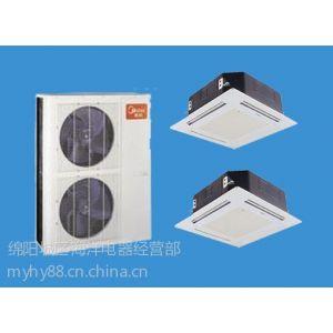 供应绵阳空调维修 加氟 清洗 移机