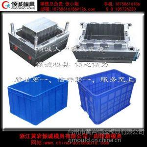 供应订购周转箱模具是什么_订购周转箱模具批发价格-订购周转箱模具