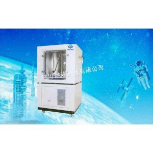 供应成都砂尘试验箱,成都湿热振动试验箱,成都温湿振动试验箱