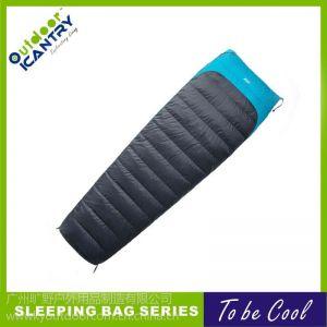 供应户外旅游睡袋 /可拼接三季睡袋
