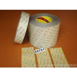 供应贵阳特价3M9495MP双面胶,3M9473双面胶垫,专业模切3M胶厂家