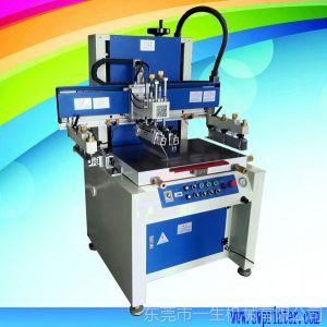 供应YS4060MS_平面吸气丝印机
