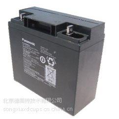 供应洮南松下蓄电池LC-PD1217/全新版正品促销中