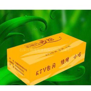 供应KTV专用盒抽纸 吉林广告纸抽 面巾纸厂家 批发软抽