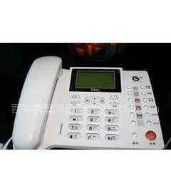 西安包月电话服务中心 (预存话费送全新话机)