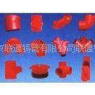 供应高碑店 联通A型柔性 机制铸铁管《厂家直销》