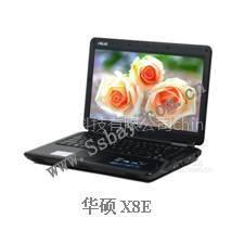 华硕X8E22DAC笔记本电脑创业者省钱电脑